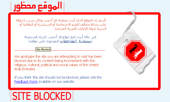 How to Use a VPN in UAE? Online Censorship in UAE.